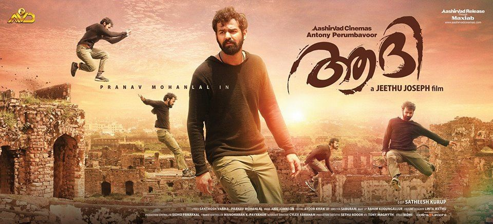 Amrita TV Vishu 2018 Premier Movie is Pranav Mohanlal's Aadhi - 15th April 2018